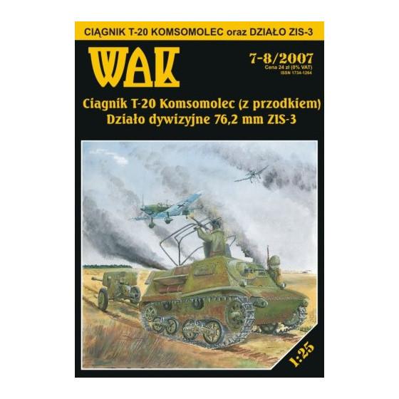Zestaw napędowy Hobbywing AXE540L R2-2100kV BLS