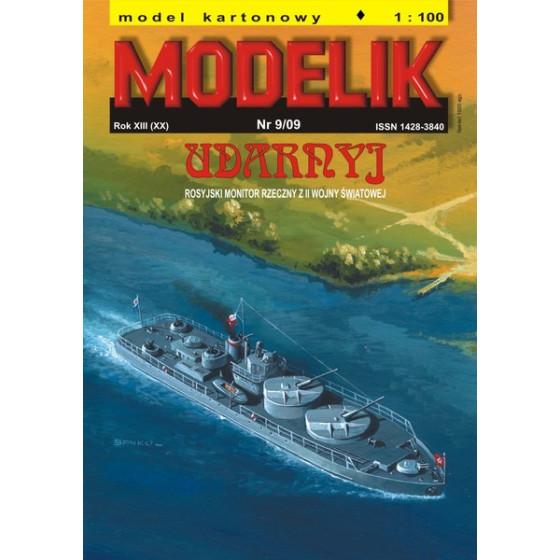 Zestaw napędowy Hobbywing AXE540L R2-1400kV BLS